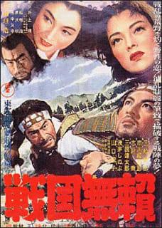 Sengokuburaiimg01