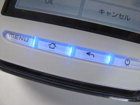 SH-03の着信ランプ:サファイア