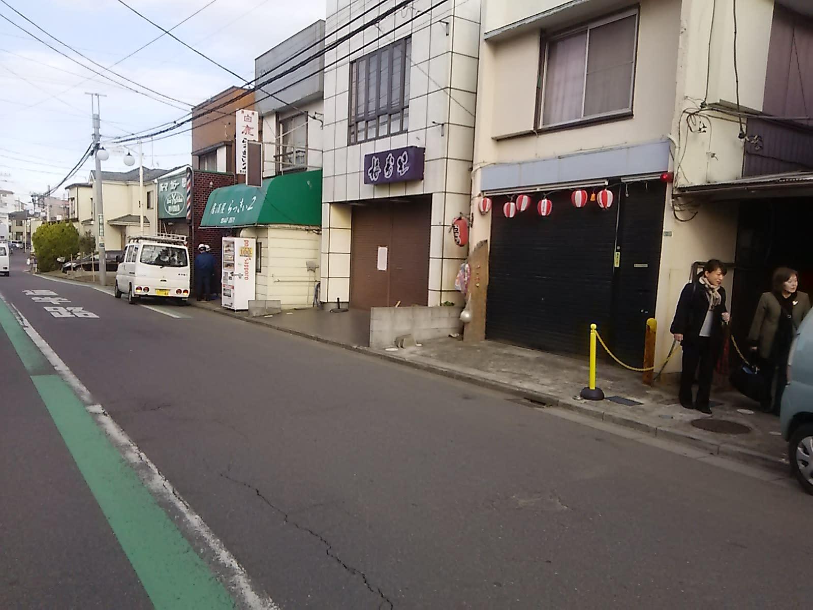 二和中央商店街老舗のお店が消え...