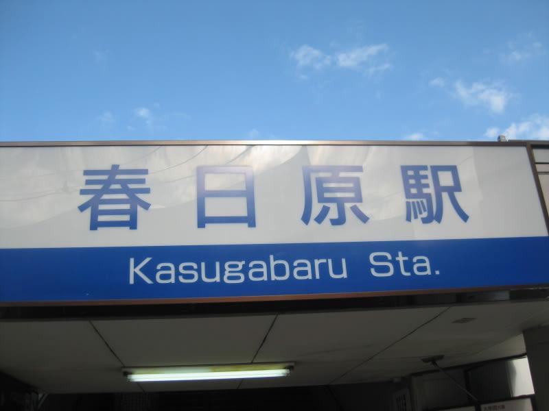 Kyushu_047