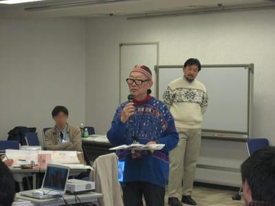 大阪市まちづくり担い手育成講座...