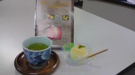 Citronlove
