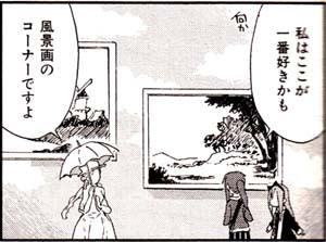 Manga_time_kr_carat_2012_05_p029