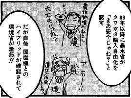https://blogimg.goo.ne.jp/user_image/33/3d/aa5d83d6bdc5b4282f97311d01e23433.jpg