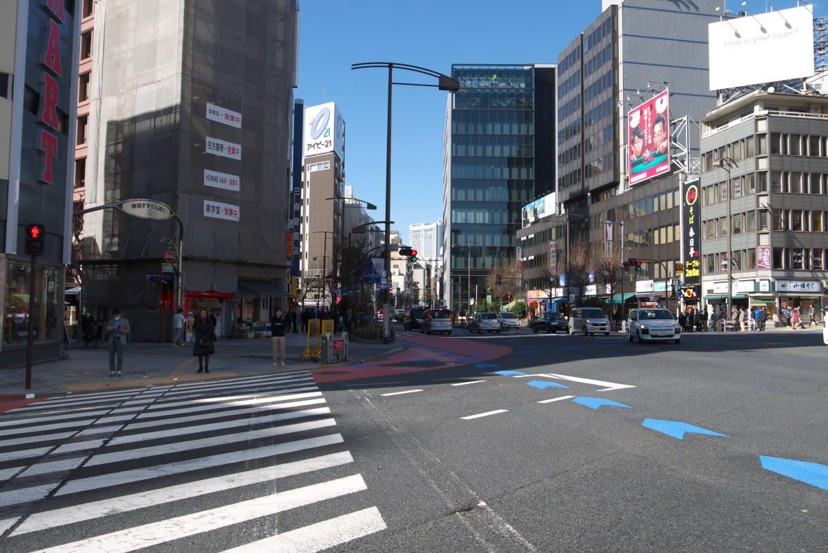 神保町 アパホテル 駅東 神田