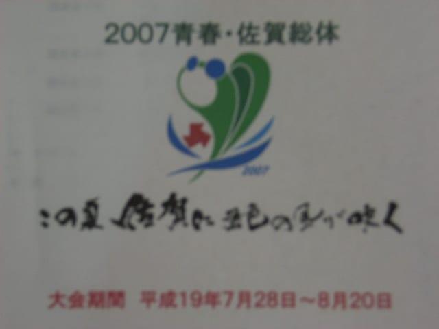 070428_002_1