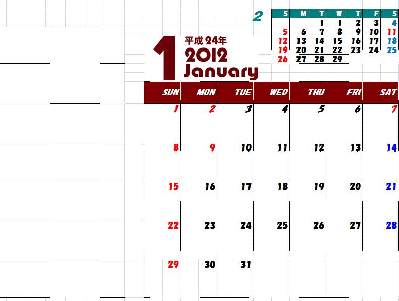 2012biz