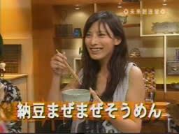 「加藤あい 食事」の画像検索結果