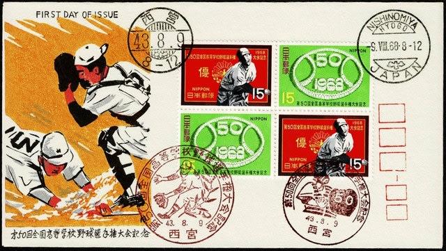 切手収集、果てしなき旅そしてロマンを求めて...