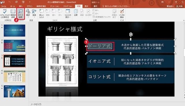 office 2016 proplus オフィス 2016 proplus powerpoint