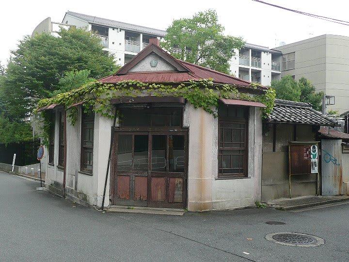改築前の旧奈良警察署鍋屋連絡所