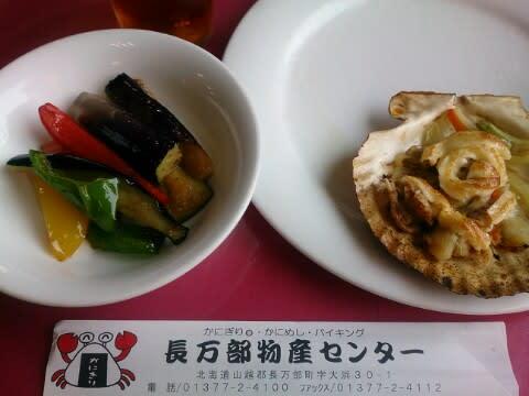 edd08014e5 たくさんの種類が次々に出てきて、常に出来たての美味しい料理を食べられる、サービス抜群のお店でした\(^o^)/