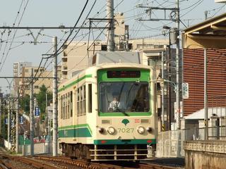 東京都交通局7000形電車