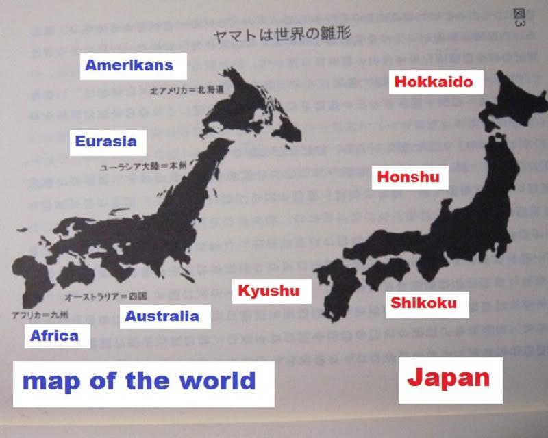「日本�世界�縮図��画�検索�果