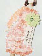 菊人形スタンプ部門