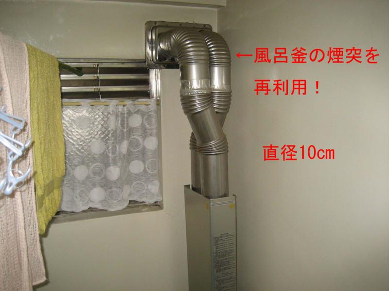 20121205_shokuiku011_2