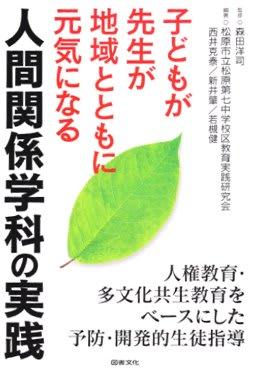 7chubook