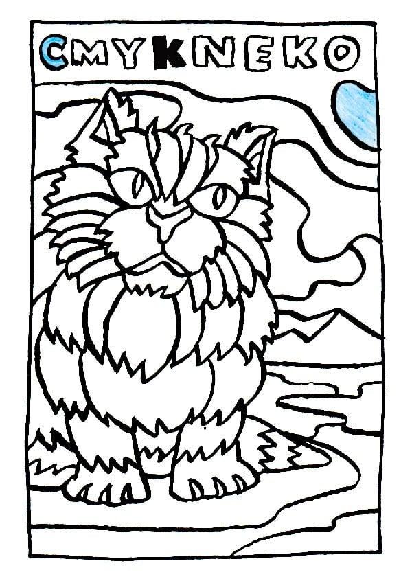 ペルシャ湾岸の猫のぬり絵似顔絵イラスト画像