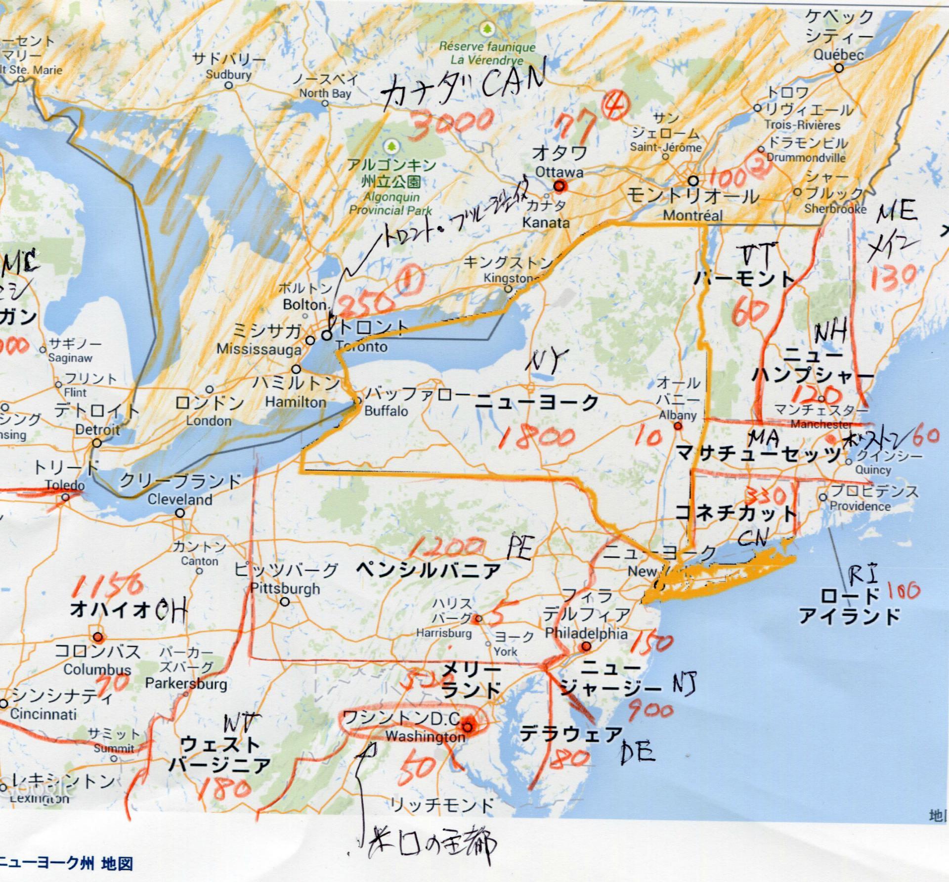 ニューヨーク州の都市人口 - 吉原健二 マルチエンジンを持つ。文系 ...