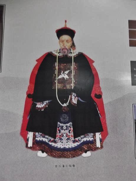 曽国藩の肖像・・・JingShangの...