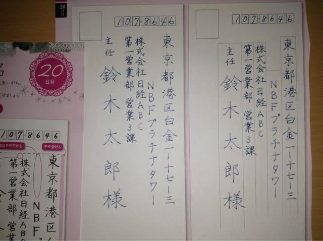 美 文字 練習 帳 字が綺麗になる♪ペン字・筆文字練習帳の選び方&おすすめ本4冊