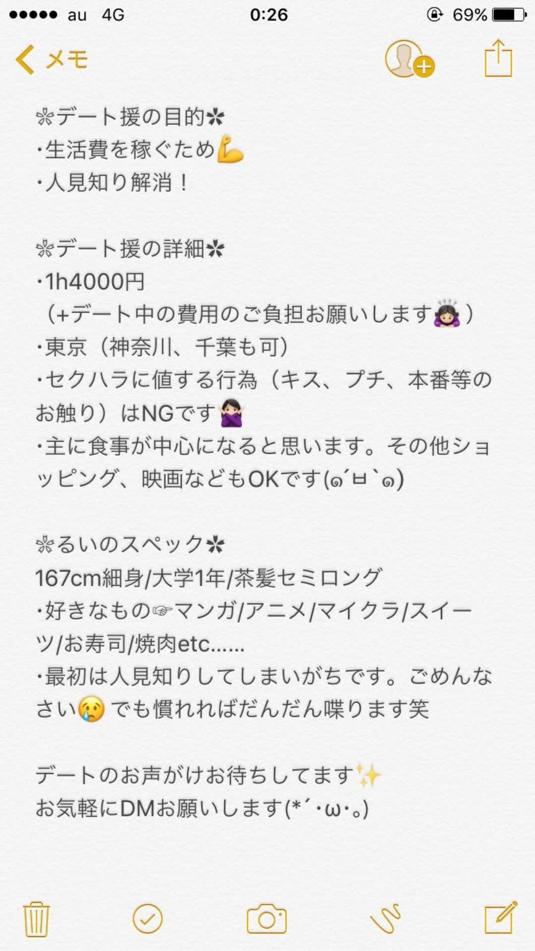【悲報】 女子大生さん、「飯を食わせてくれたら4千円貰ってやる」等と言い出すwwwwww