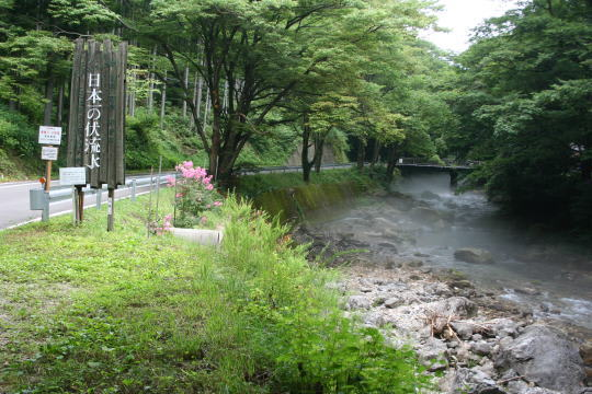 円原渓谷の朝