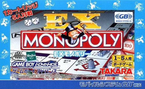 EXモノポリー - Dirty Cheater !...