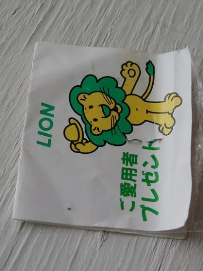 Lion_9