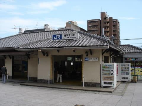 JR西日本 摂津本山駅 - 一日一駅