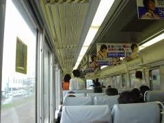 東海道本線、米原行き車内