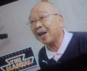横澤彪さん - 加山到のハマッ子...
