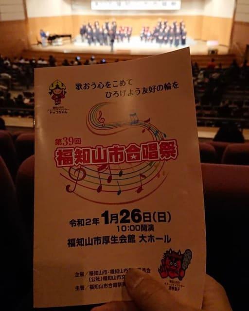 福知山の合唱祭