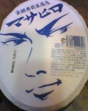 2008_0529_558