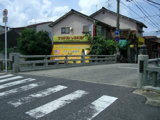 内町(手前)と灘町(奥)を結ぶ「京橋」
