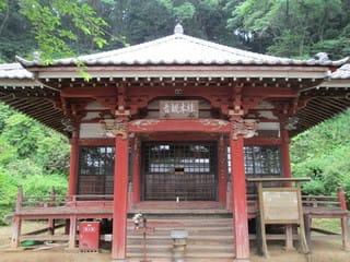 https://blogimg.goo.ne.jp/user_image/34/7a/1852355c849de1a20bf49722041f568d.jpg