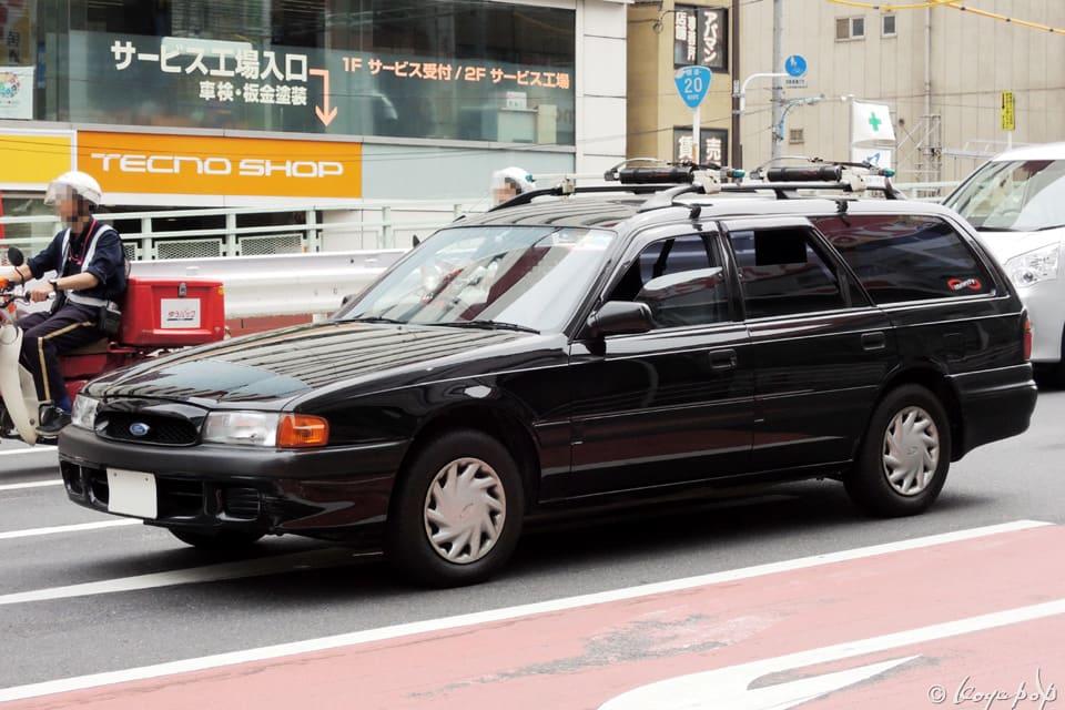 Ford Telsar Wagon 1990- 1990年...