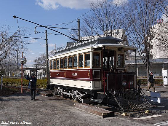 Rail photo album