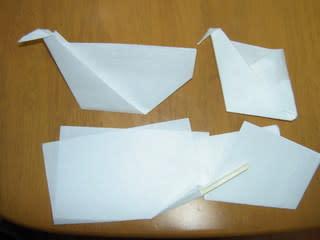 方 懐紙 折り