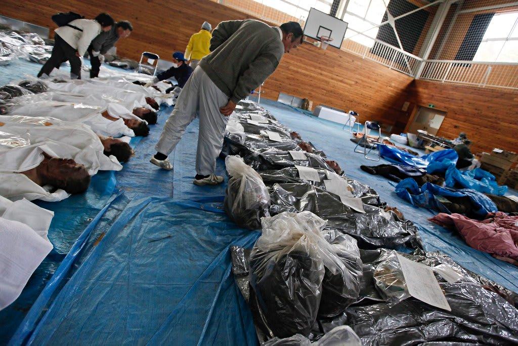 福島 地震 被害 福島県沖を震源とする地震による被害状況等について