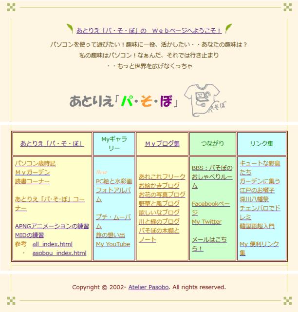 xreaのページ