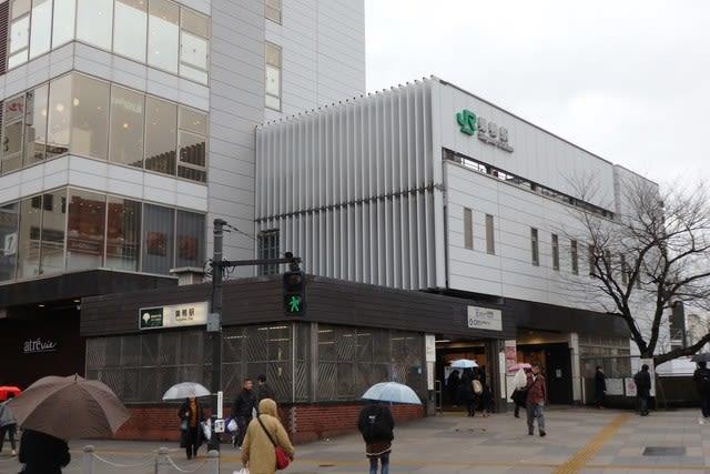 旧中山道「巣鴨駅~板橋駅」ぶら...