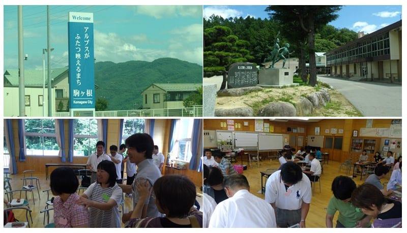 Higashiharuchika1