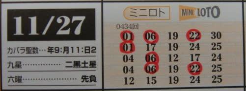 Gokusen_2