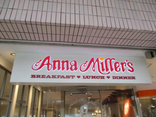 店舗 アンナ ミラーズ Anna Miller's/アンナミラーズ