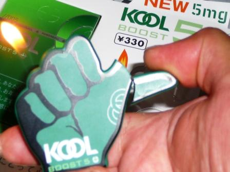 H2065_kool_004