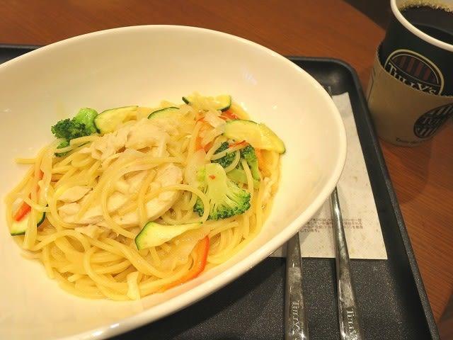 チキンと彩り野菜の瀬戸内レモンパスタセット