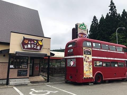 今日は盛岡から秋田新幹線で田沢湖の人気スポット山の ...