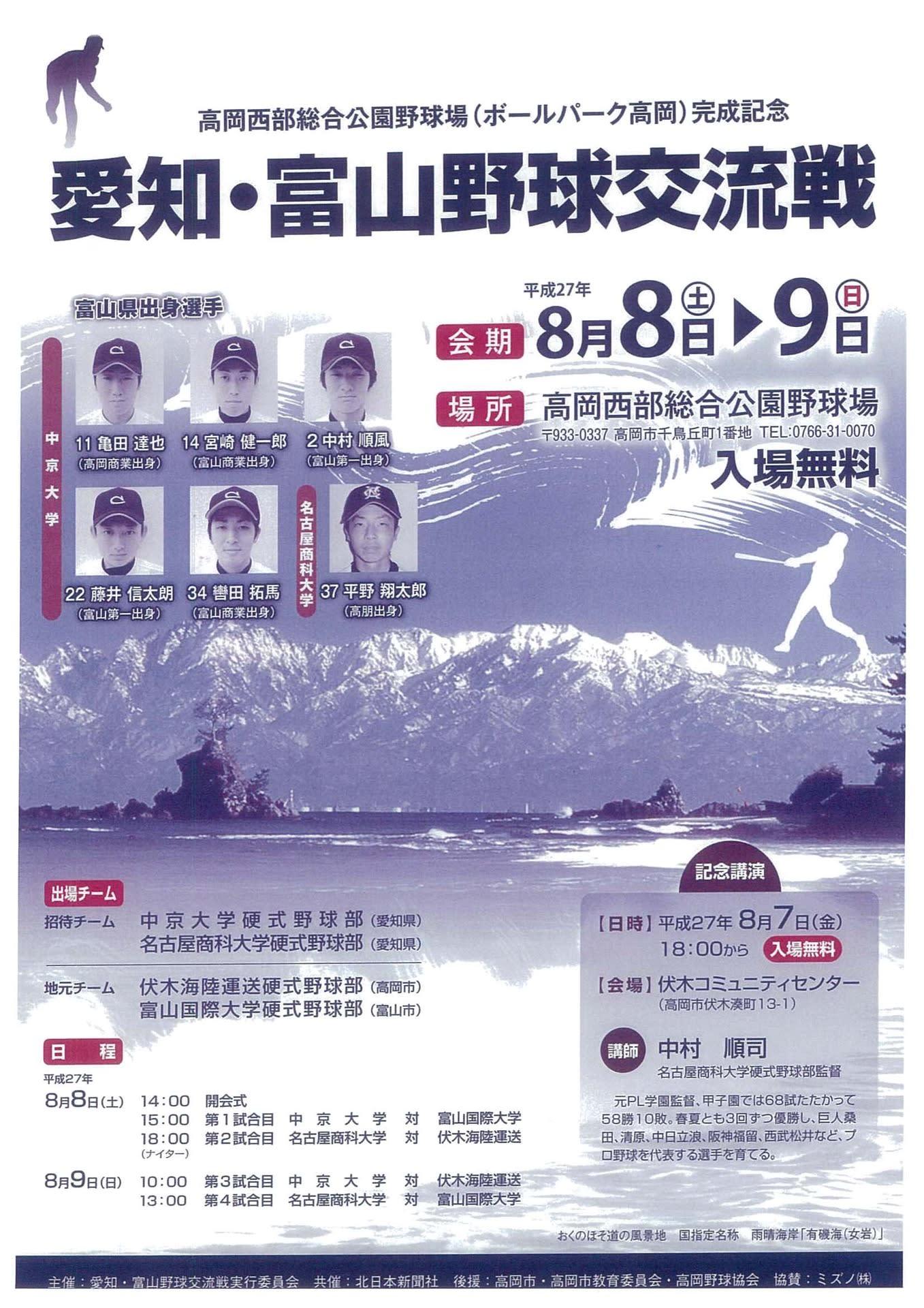 商科 掲示板 名古屋 大学