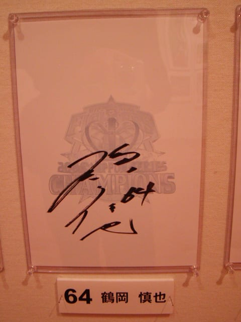 同じく旭川のトークショーに来てくれた鶴岡さんのサインです。